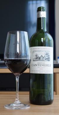 今日のワイン 其の459-2