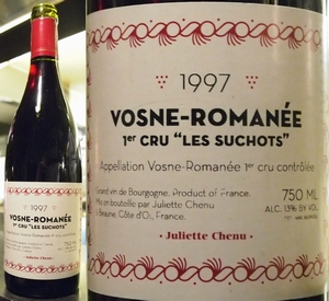 今日のワイン 其の571-1
