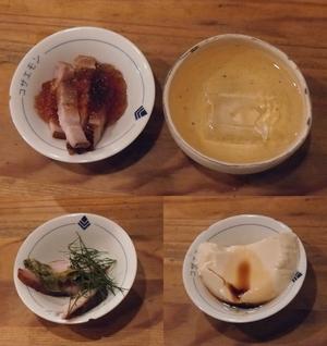 西尾中華そば 其の224-4