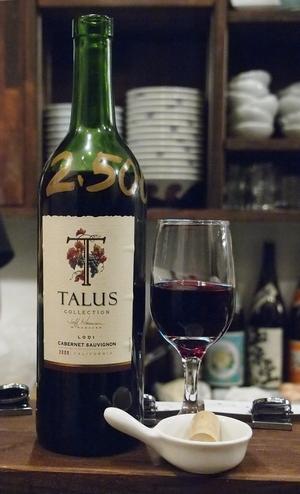 今日のワイン 其の586-2