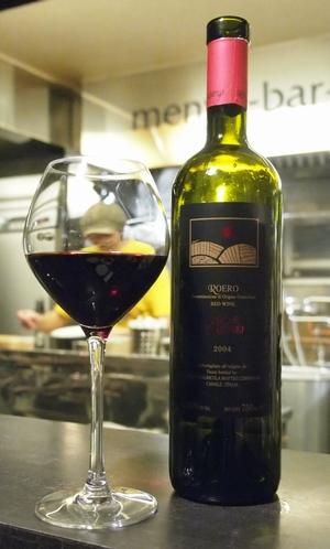 今日のワイン 其の696-2
