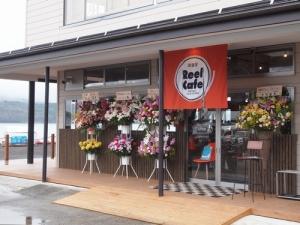 湖麺屋 Reel Cafe @山中湖-1