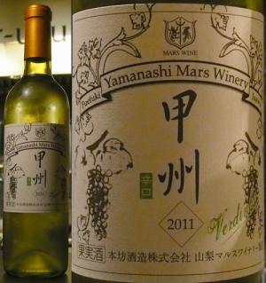 今日のワイン 其の774-1