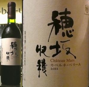 今日のワイン 其の775-1