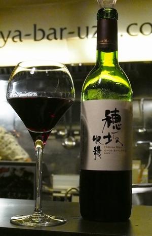 今日のワイン 其の775-2