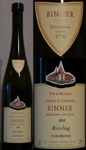 今日のワイン 其の805-1