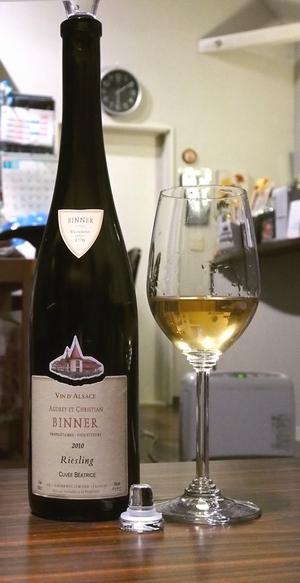 今日のワイン 其の805-2