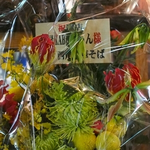 20130201 麺屋KABOちゃん-4