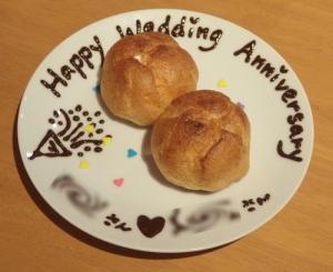結婚記念日-1