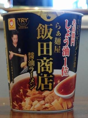 飯田商店のカップ麺-2