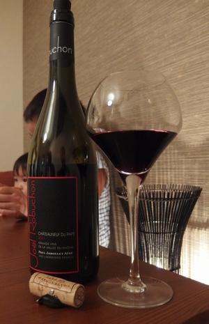 今日のワイン 其の952-2