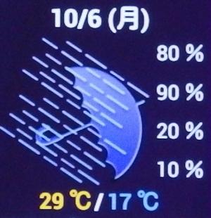 颱風18号-02