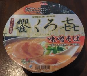 饗 くろ喜のカップ麺-1