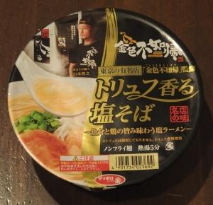 金色不如帰のカップ麺-1