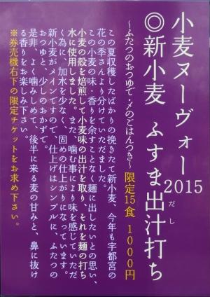飯田商店 23回目-02