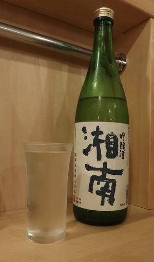 53's Noodle 麺や五味@NEKTON藤沢 其の5-5