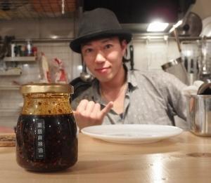 53's Noodle 麺や五味@NEKTON藤沢 其の9-05