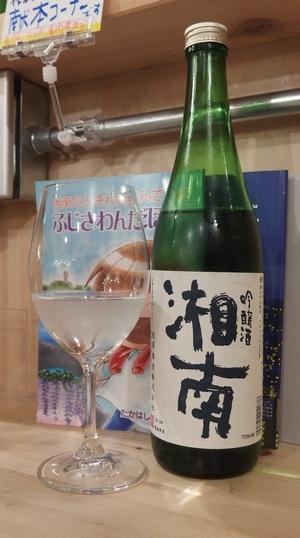 53's Noodle 麺や五味@NEKTON藤沢 其の11-07