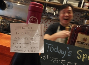 今日の piccolo zio 其の6-02