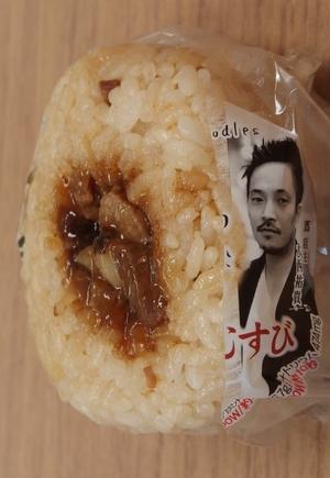 麺屋KABOちゃん 其の158-1