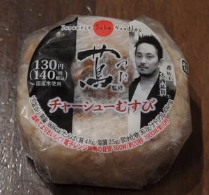 飯田商店 31回目-04