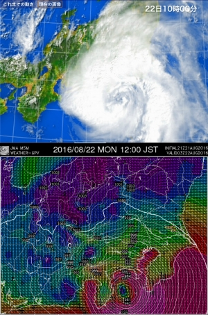 颱風9号-04