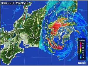 颱風9号-06