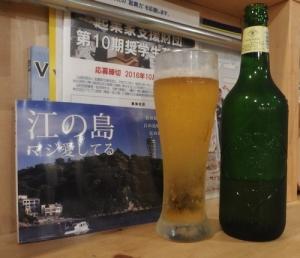 53's Noodle 麺や五味@NEKTON藤沢 其の28-01