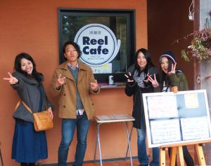 湖麺屋 Reel Cafe @山中湖 23回目-01