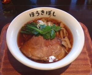 自家製麺ほうきぼし-2