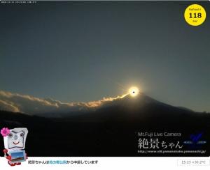 湖麺屋 Reel Cafe @山中湖 24回目-02