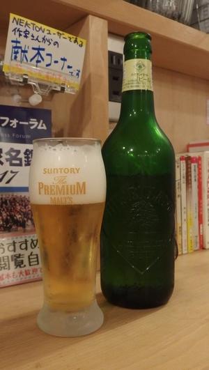 53's Noodle 麺や五味@NEKTON藤沢 其の44-02