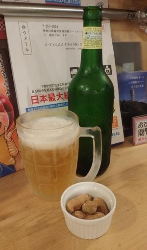 53's Noodle 麺や五味@NEKTON藤沢 其の47-07