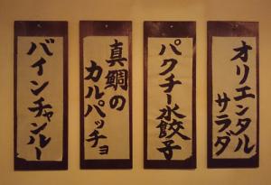 チミン食堂ミンタル 其の1-02