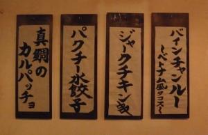 チミン食堂ミンタル 其の2-02