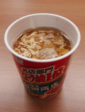 麺屋KABOちゃん 其の184-1