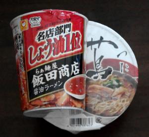 飯田商店のカップ麺2-1