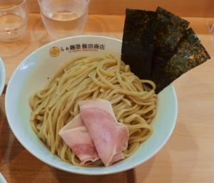 飯田商店 44回目-04