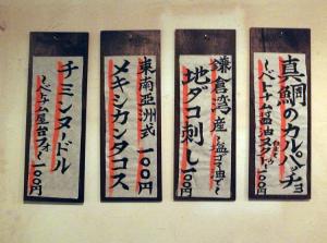チミン食堂ミンタル 其の8-02