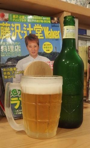 53's Noodle 麺や五味@NEKTON藤沢 其の75-2