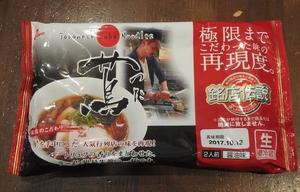 「銘店伝説」の蔦のチルド麺-1