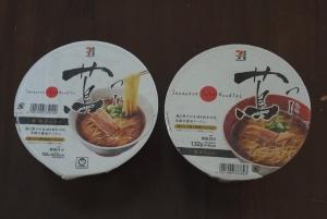蔦のカップ麺 垂直試喰-1