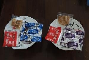 蔦のカップ麺 垂直試喰-2
