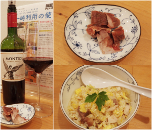 20171124 夜_53's Noodle 麺や五味